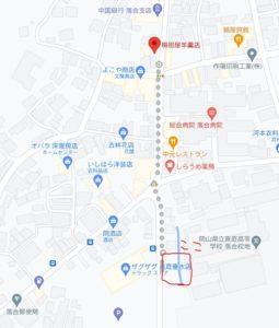 Web キャプチャ_12-6-2021_8718_www.google.co.jp